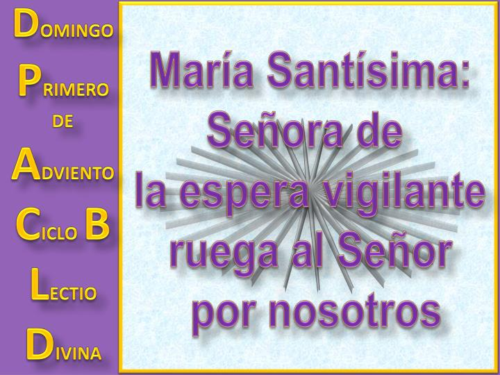 María Santísima: