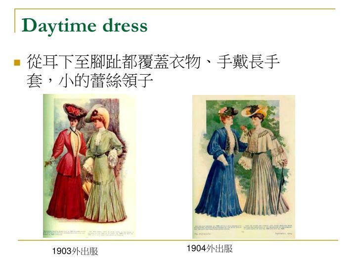 Daytime dress