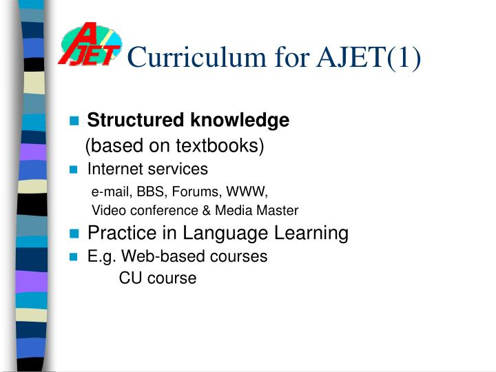 Curriculum for AJET(1)