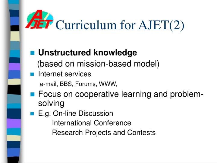 Curriculum for AJET(2)