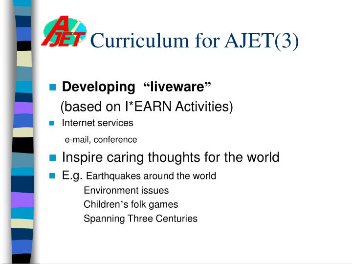Curriculum for AJET(3)