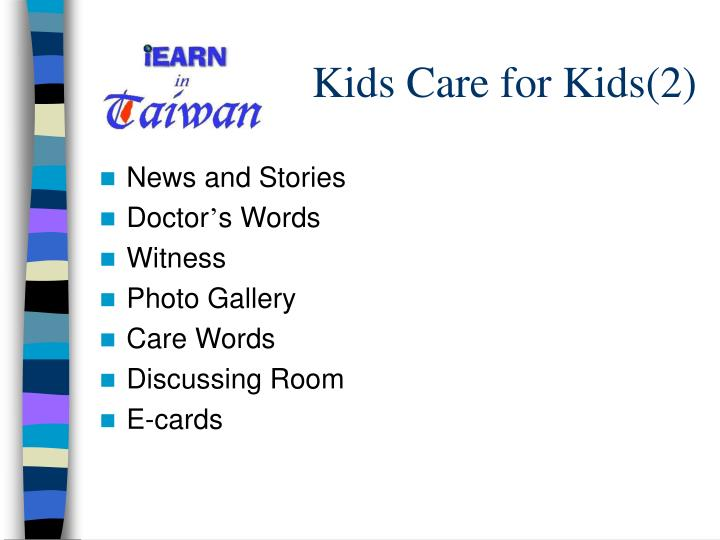 Kids Care for Kids(2)