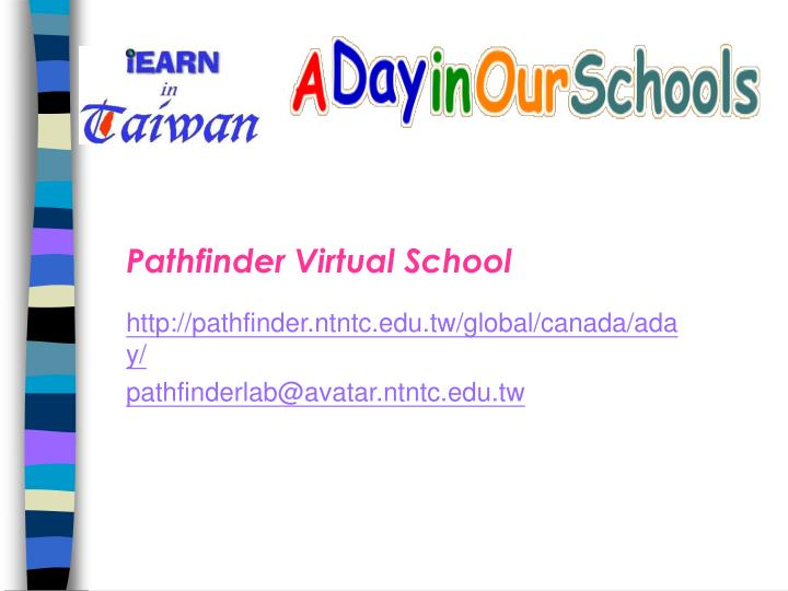 Pathfinder Virtual School