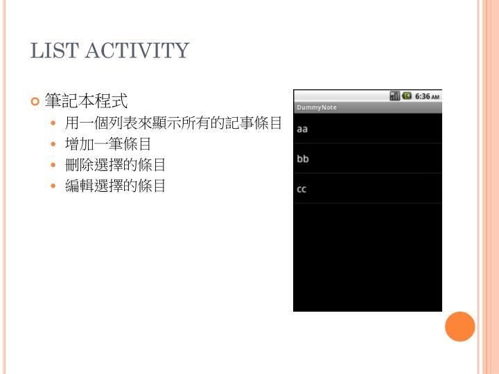 LIST ACTIVITY