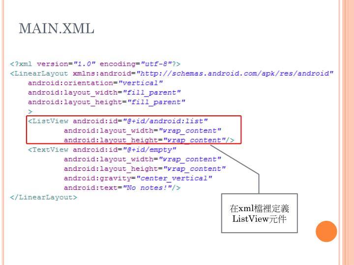 MAIN.XML