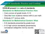 2 sets of standards practice and content