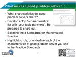 what makes a good problem solver