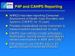 p4p and cahps reporting