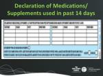 declaration of medications supplements used in past 14 days
