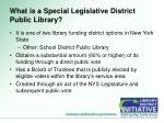 what is a special legislative district public library