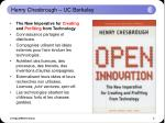 henry chesbrough uc berkeley