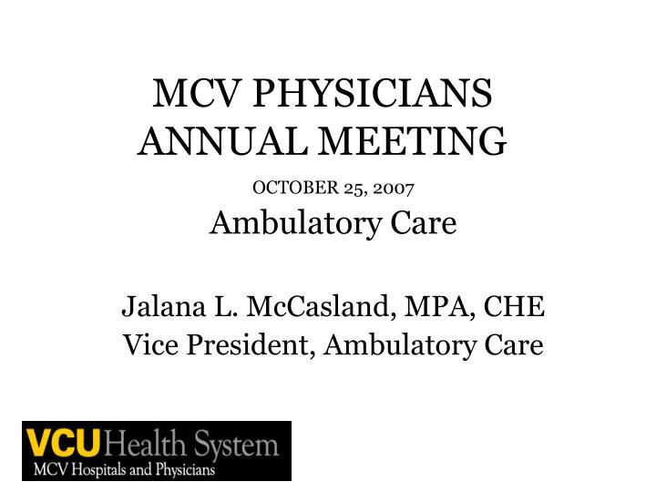 MCV PHYSICIANS