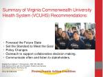 summary of virginia commonwealth university health system vcuhs recommendations