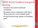 swpa action coalition inaugural meeting