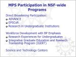mps participation in nsf wide programs