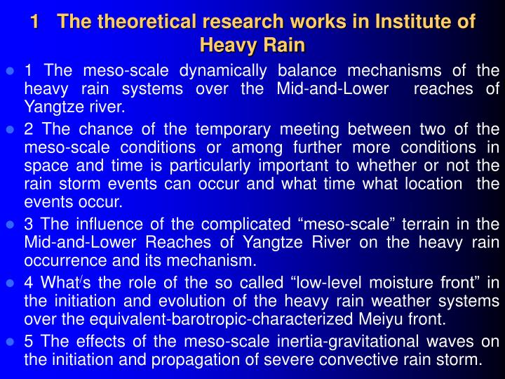 1 the theoretical research works in institute of heavy rain