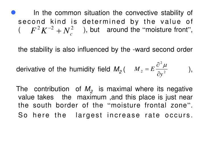 In the common situation the convective stability of second kind is determined by the value of (                          ), but   around the