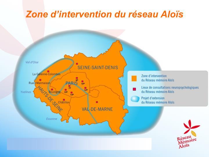Zone d'intervention du réseau Aloïs