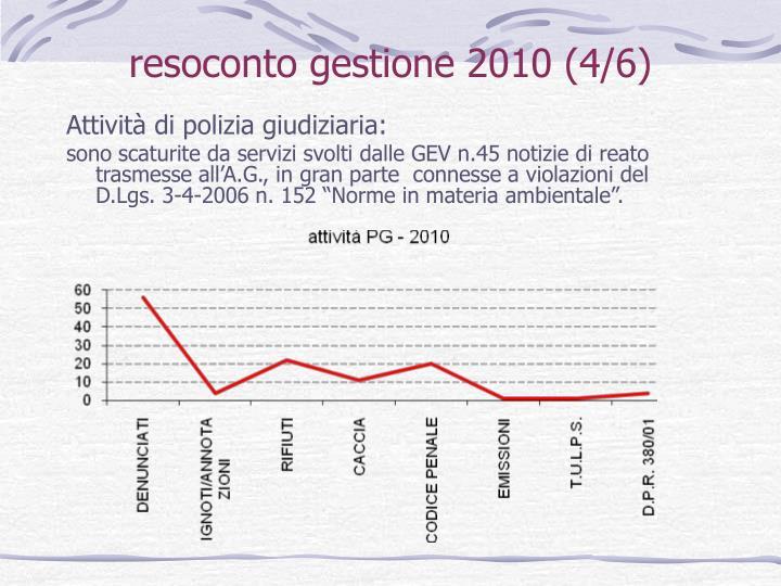 resoconto gestione 2010 (4/6)