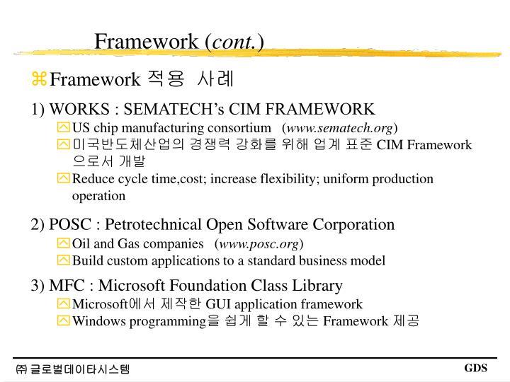 Framework (