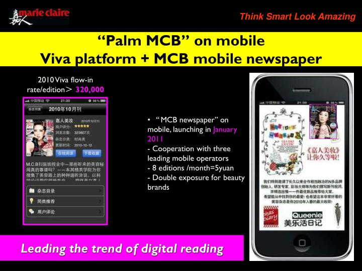 """Palm MCB"" on mobile"