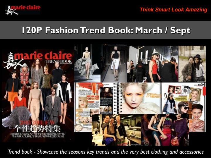 120P Fashion Trend Book: March / Sept
