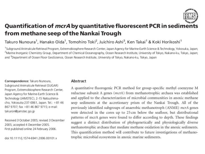 Quantitative PCR