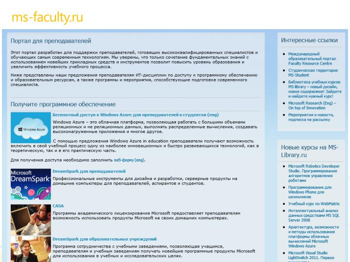 ms-faculty.ru