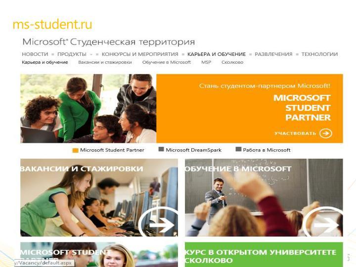 ms-student.ru