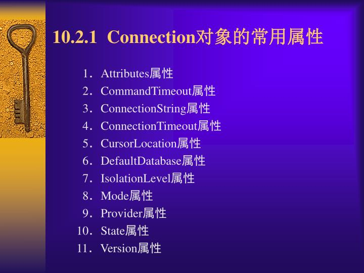10.2.1  Connection