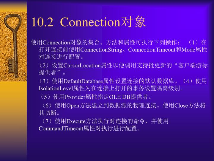 10.2  Connection