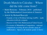 death march to calculus where did the title come from