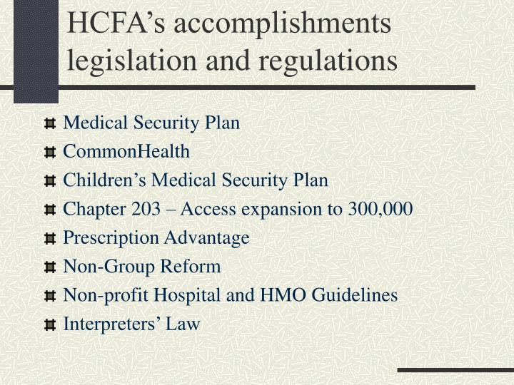 HCFA's accomplishments
