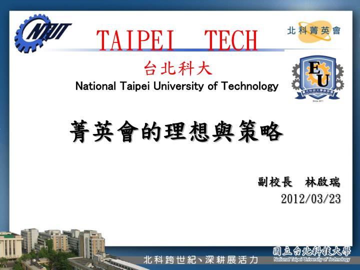 Taipei tech national taipei university of technology