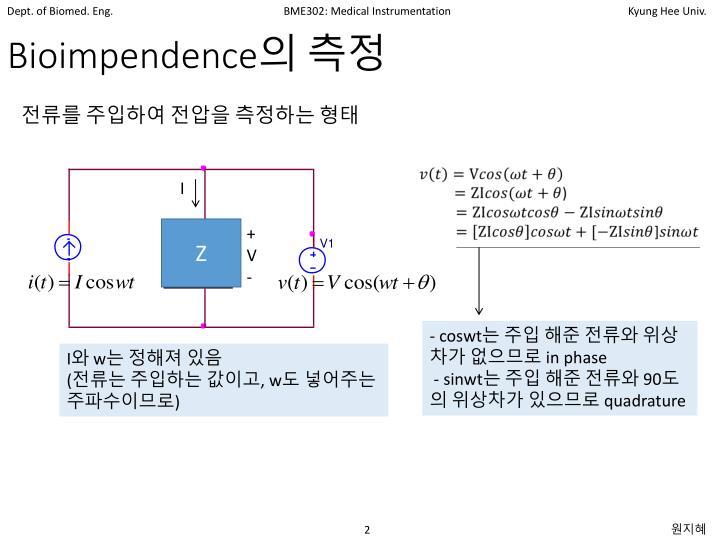 Bioimpendence