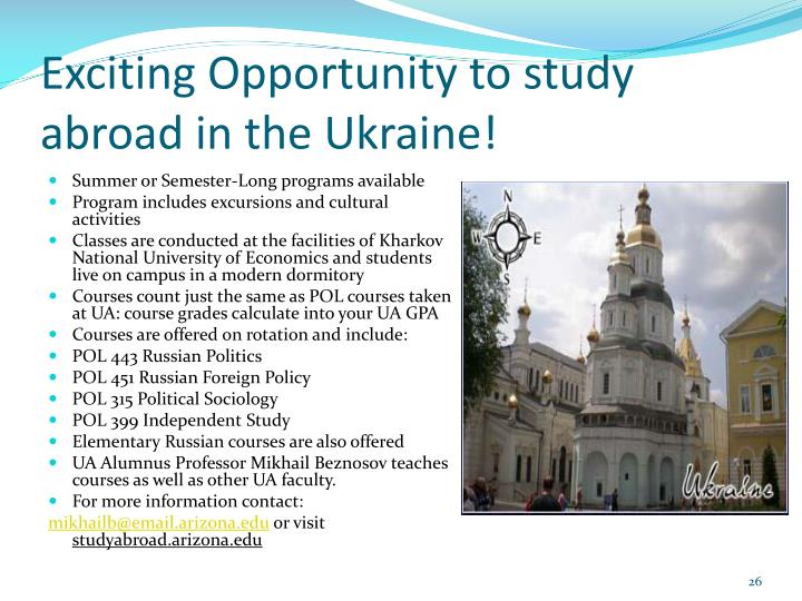 Exciting Opportunity to study abroad in the Ukraine!