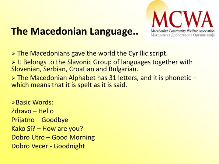 The Macedonian Language..