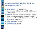 european bank for reconstruction and development ebrd