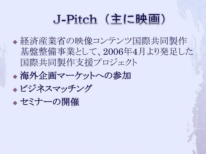 J-Pitch