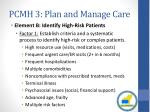 pcmh 3 plan and manage care