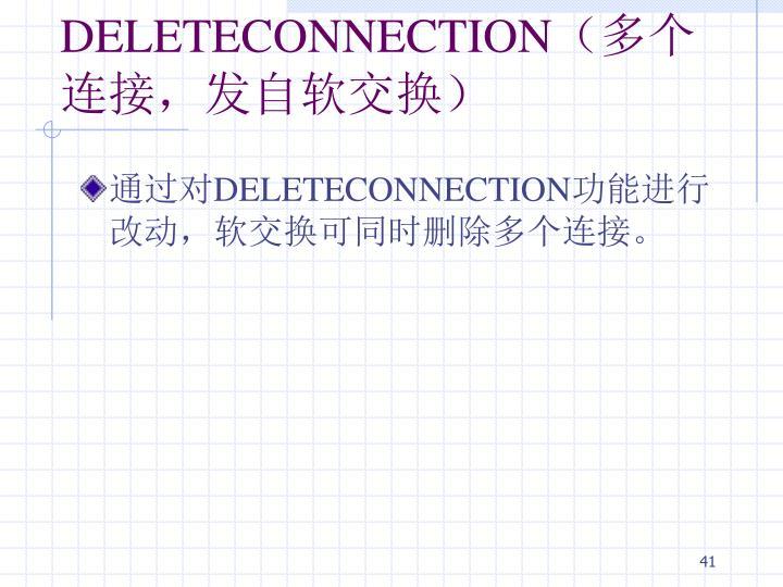 DELETECONNECTION