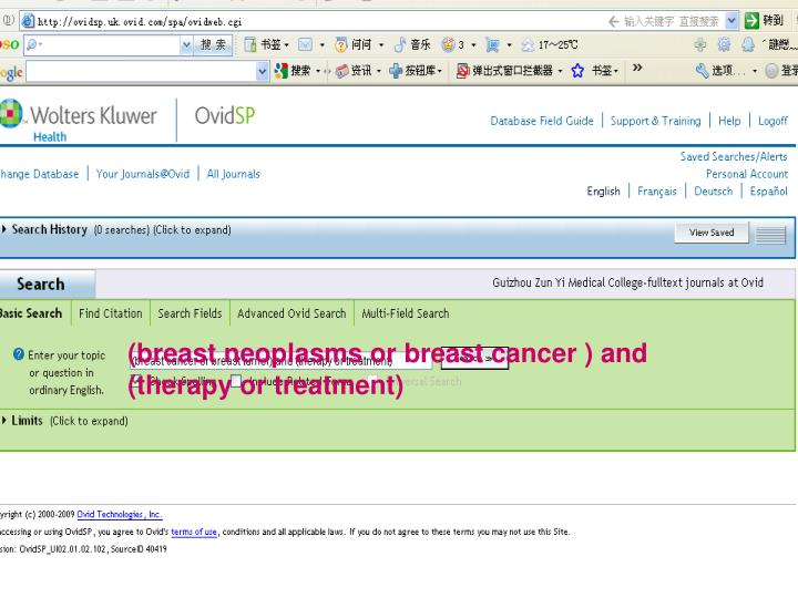 (breast neoplasms or breast cancer ) and (therapy or treatment)