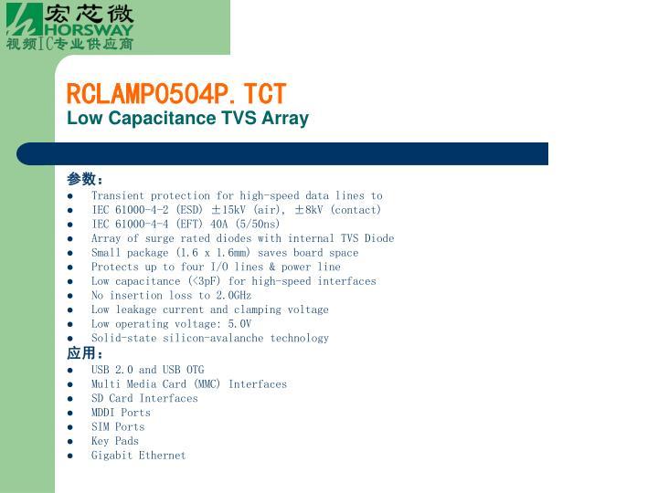 RCLAMP0504P.TCT