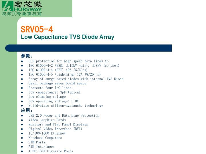 SRV05-4