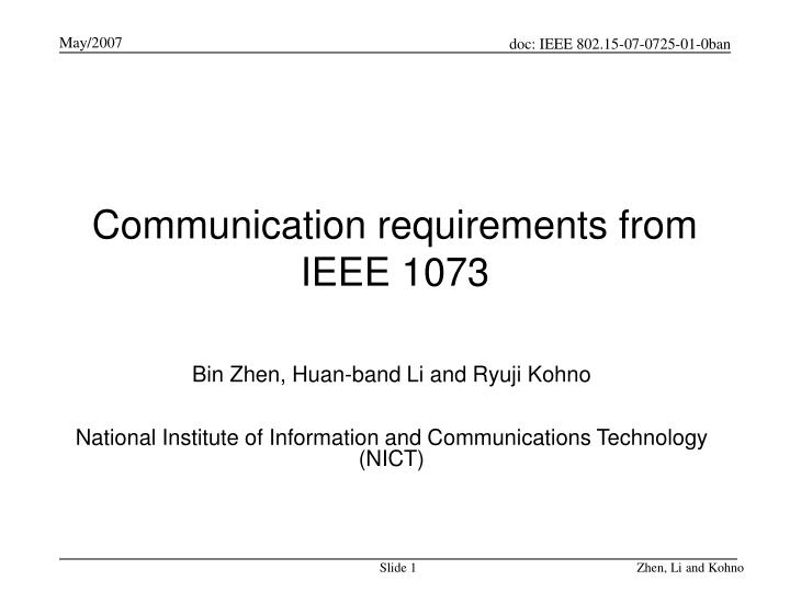 Communication requirements from ieee 1073