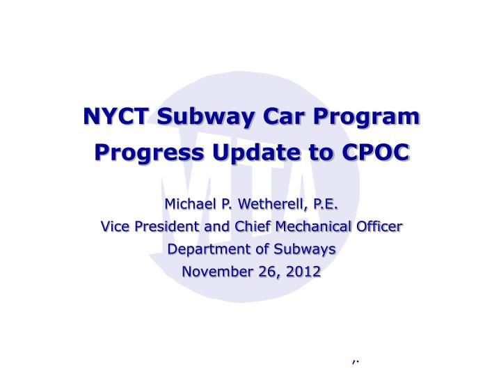 NYCT Subway Car Program