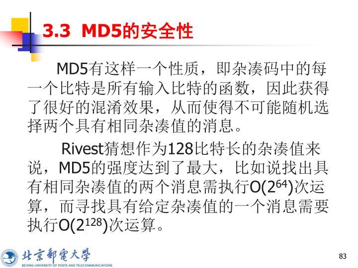 3.3  MD5