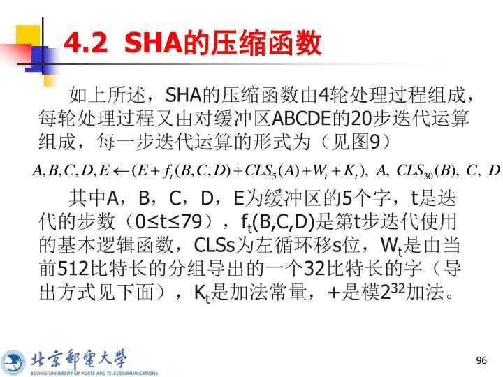 4.2  SHA