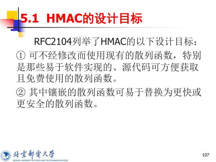 5.1  HMAC