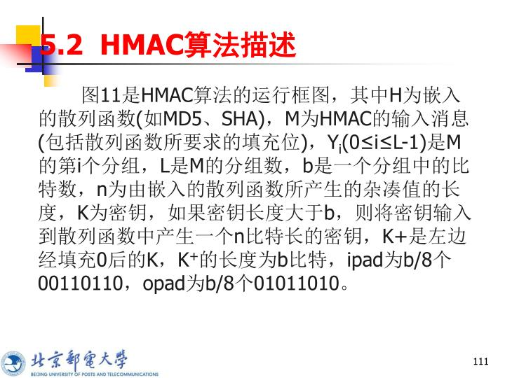 5.2  HMAC
